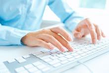 كتابة باللغات: الأردو، الإنجليزية، والعربية. Typing in: Urdu,Arabic and English