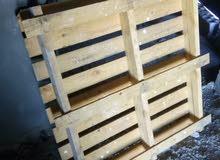 طبالي خشب للبيع اقل من سعر السوق