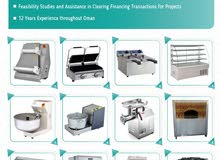 صناعة وتجارة معدات المطاعم والمخابز والفنادق