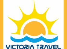 رحلات فندق ايميرالد جولدن 5 - الغردقة(فيكتوريا ترافيل)