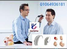 سماعات طبية ضعف السمع