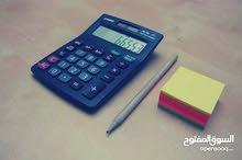 محاسب مالي - ابحث عن عمل - خبرة