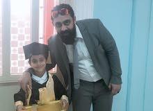 مدرس لغة عربية
