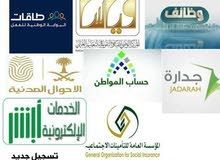 منصور العنزي للخدمات الالكترونية