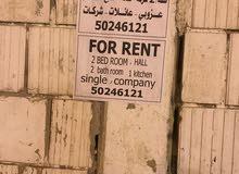 شقق للايجار بالفحيحل 2 غرفه وصاله ومطبخ و2 حمام (عزوبي_عائلات_شركات)