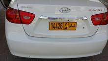 رقم السياره 14426 م للبيع