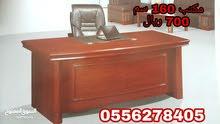 مكاتب خشب للبيع