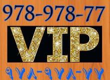 رقم زين دفع مسبق  Zain prepaid number-978-978-77--