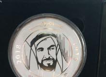 المسكوكة التذكارية التي تحمل شعار عام زايد