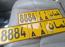 رقم رباعي برمز  AA