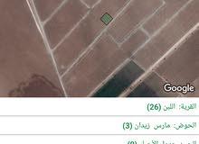 ارض للبيع شارع عمان التنموي مارس زيدان مساحه 500 استثمارية