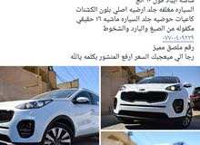 Kia Sportage made in 2018 for sale