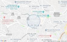 قاعة مؤتمرات وحفلات للإيجار في عمان