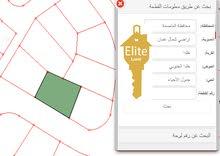 قطعه ارض لللبيع في الاردن - عمان - خلدا بمساحه 550 متر