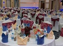 لعروض الشتا بقاعات احتفالات واجتماعات فندق رمادا الهدا بالطائف بادر بالحجز