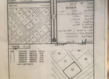 ارض سكنية للبيع فصحم الردة كونر