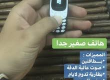 هاتف صغير جداً