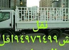 أنسب الأسعار للنقل والفك والتركيب 94976499جميع مناطق الكويت