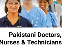 Required female Nurses  to work in Makkah city