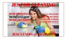 التنظيف الاحسن و الاسرع
