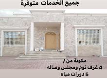 Villa in Dhofar Salala for sale