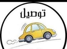 مطلوب مناديب توصيل طلبات في مدينة الرياض