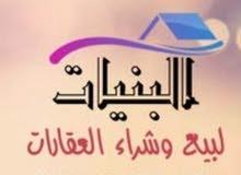 أرض للبيع 400م/العاصمه عمان /منطقة البنيات /عاليه وطله