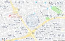 السالمية شارع ابو هريرة متفرع من شارع عمان بجوار بيزا هت