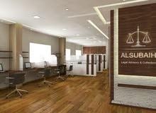 الصبيحي للتحصيل و الاستشارات القانونية