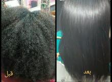 تنعيم الشعر الدائم متخصصون بعلاجات الشعر
