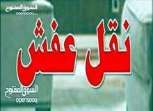 Mubarak Al-Kabeer – A Bedrooms - Beds available for sale