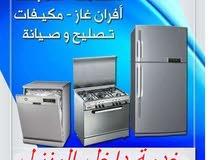 صيانة المكيفات والثلاجات خدمات 24 ساعة تشمل عمان وضوحيها