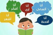 دروس خصوصية ودورات منهجية
