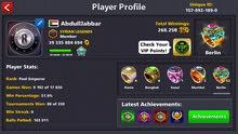 حساب لعبة 8ball pool للبيع بأعلى سعر
