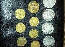 نقود معدنية مغربية قديمة 00212612034478