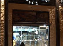 مطعم داخل حرم جامعة البترا