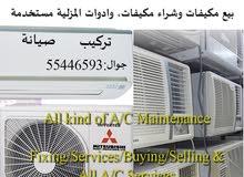 Sale & Service