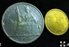 قطعه معدنيه فرنسيه سنة 1905..27 جرام فضه