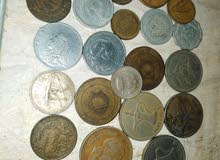 مجموعة عملات معدنيه قديمه