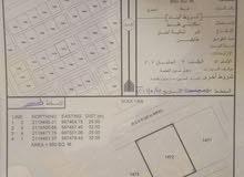 أرض سكنية للبيع