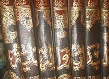 كتب اسلامية المستدرك على الصيحين.البداية والنهاية ابن كثير