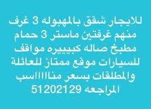 apartment in Al Ahmadi Mahboula for rent