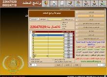 نموذج شؤون الاقامة الكويتية الجديد لشهر2018/1