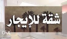 للسكن والشركات شقة تطل على طريق النصر الرئيسى قرب نادى المقاولين العرب
