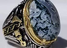 خاتم بشكل رائع لم تراة في يد أحد من قبل