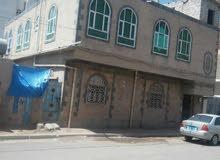 عقار للبيع في صنعاء