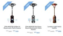 PATIO HEATERS DUBAI (RENTAL & SALES)