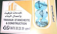travaux etancheite & construction