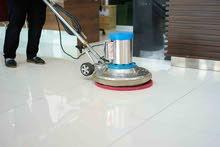 الصيانة العامة للمباني والتنظيف والتعقيم ومكافحة الحشرات والحمام