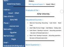 محاسب مصري أبحث عن عمل